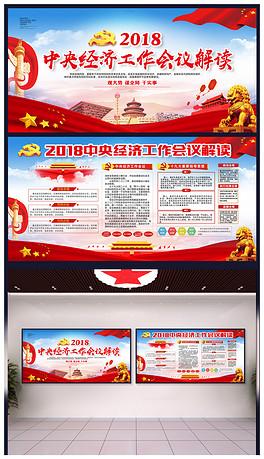 PSD农村经济 PSD格式农村经济素材图片 PSD农村经济设计模板 我图