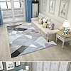 现代简约灰蓝色北欧立体几何地毯图案设计