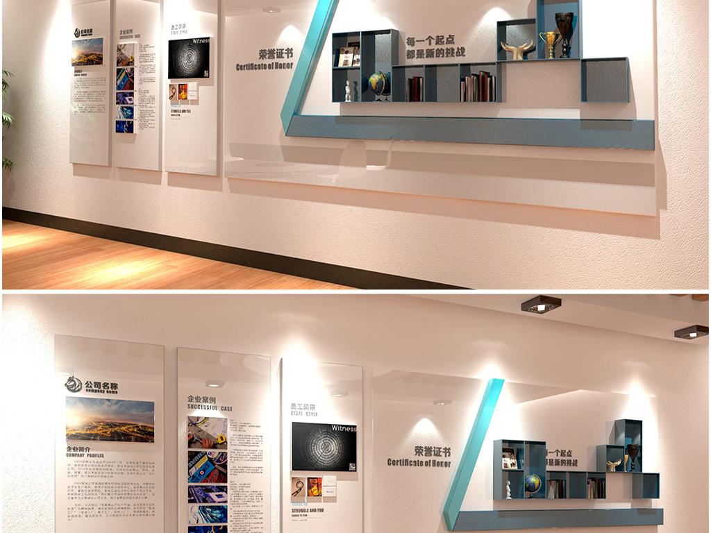 化墙荣誉墙员工风采科技文化墙展示图设计图片 高清下载 效果图586.