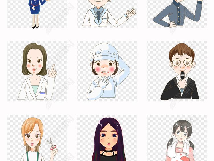大眼睛人物可爱男孩女孩空姐护士人物表情PNG素材图片 模板下载
