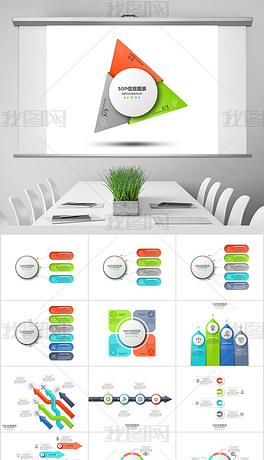 PPTX矢量图模板 PPTX格式矢量图模板素材图片 PPTX矢量图模板设计模板 我图网