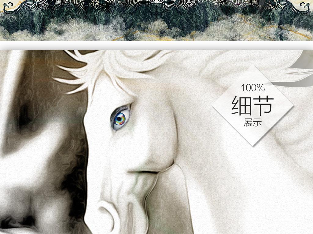 到成功大理石纹八马骏图大理石背景墙图片设计素材 高清psd模板下