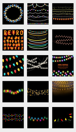 PNG舞台LED灯 PNG格式舞台LED灯素材图片 PNG舞台LED灯设计模板 我图网