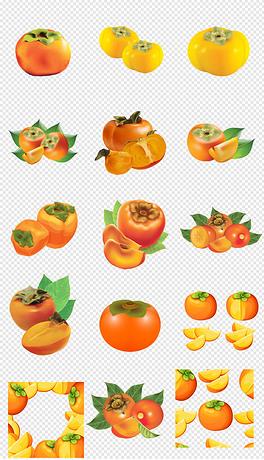 手绘卡通水果柿饼黄柿子红柿子png素材