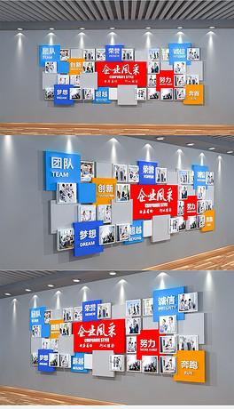展厅照片墙公司员工风采效果图-AIcdr矢量 AI格式cdr矢量素材图片