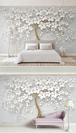 唯美婚房白色花朵3d立体浮雕电视背景墙