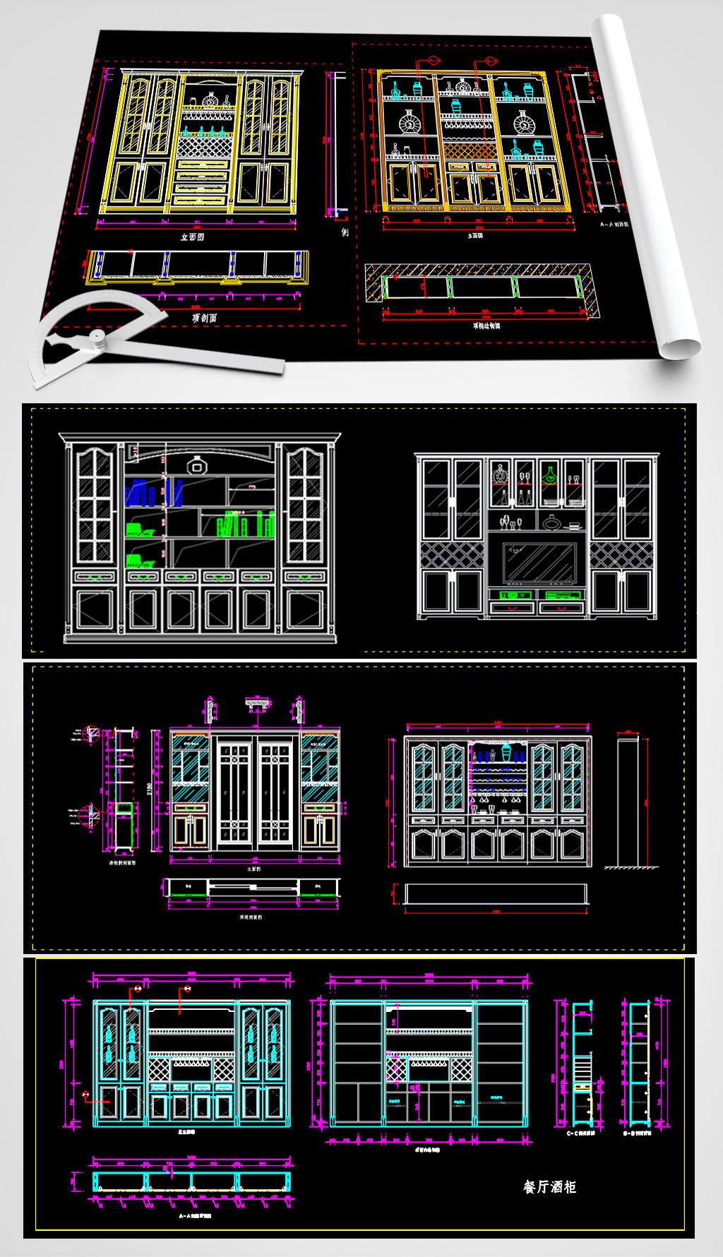 全屋定制CAD酒柜平面图书柜CAD图库