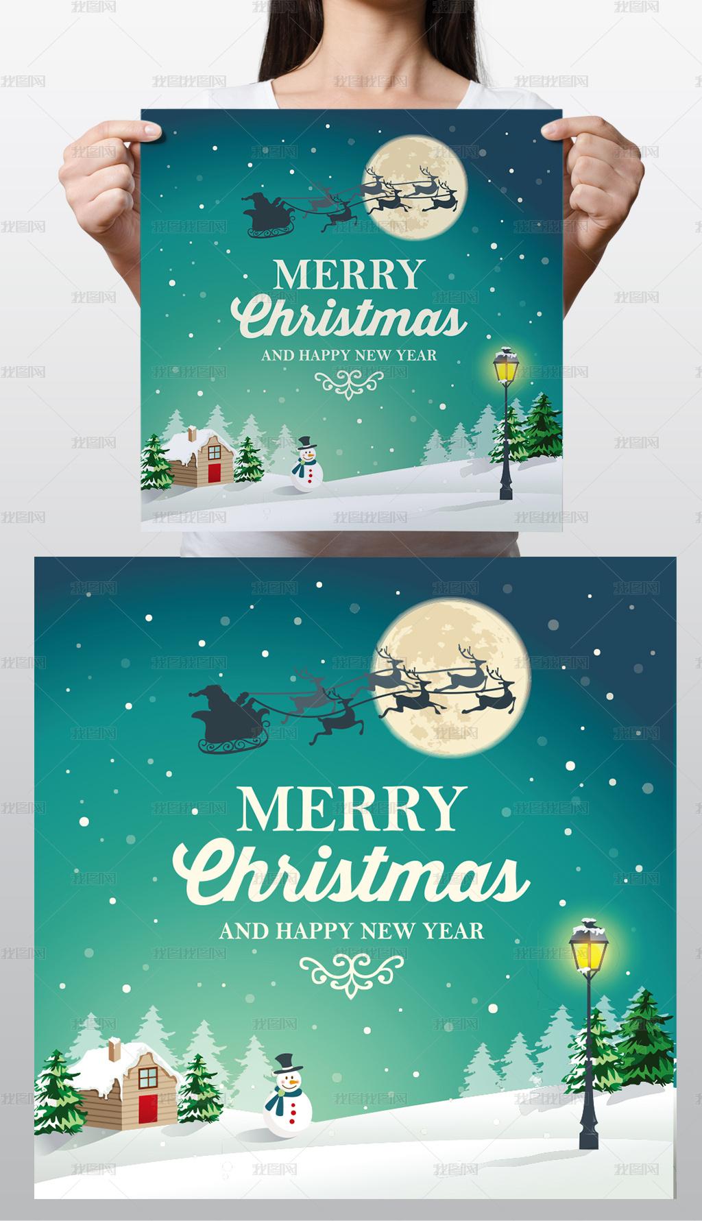 聖誕節海報插畫