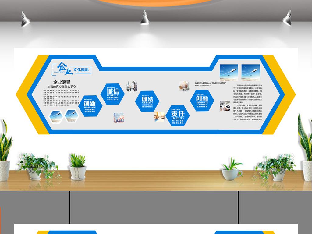 展厅照片墙公司员工风采效果图图片设计素材 高清psd模板下载 30.