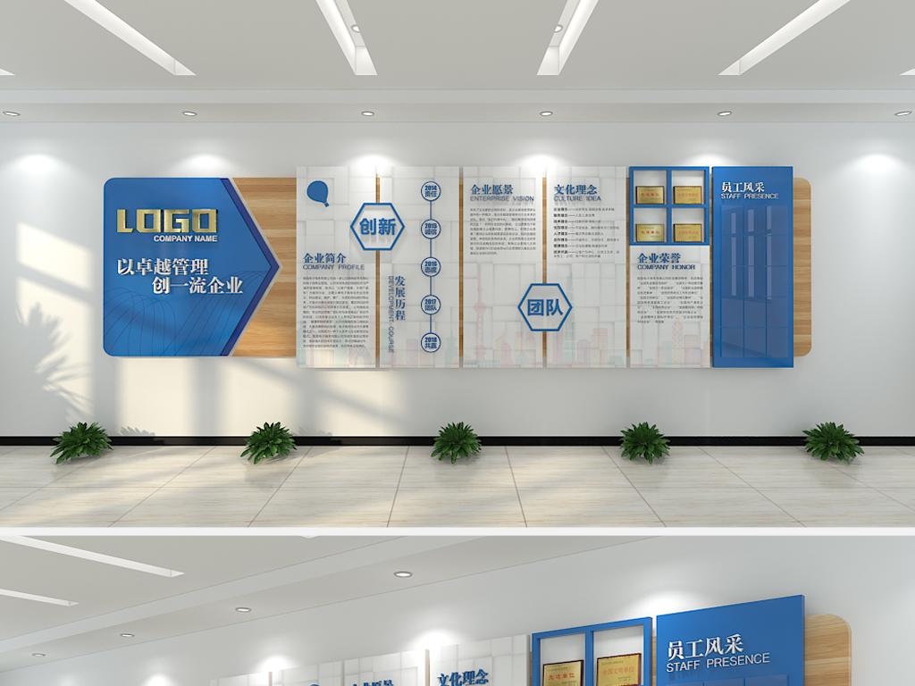企业文化墙公司员工风采照片墙效果图设计图片 高清下载 效果图42.