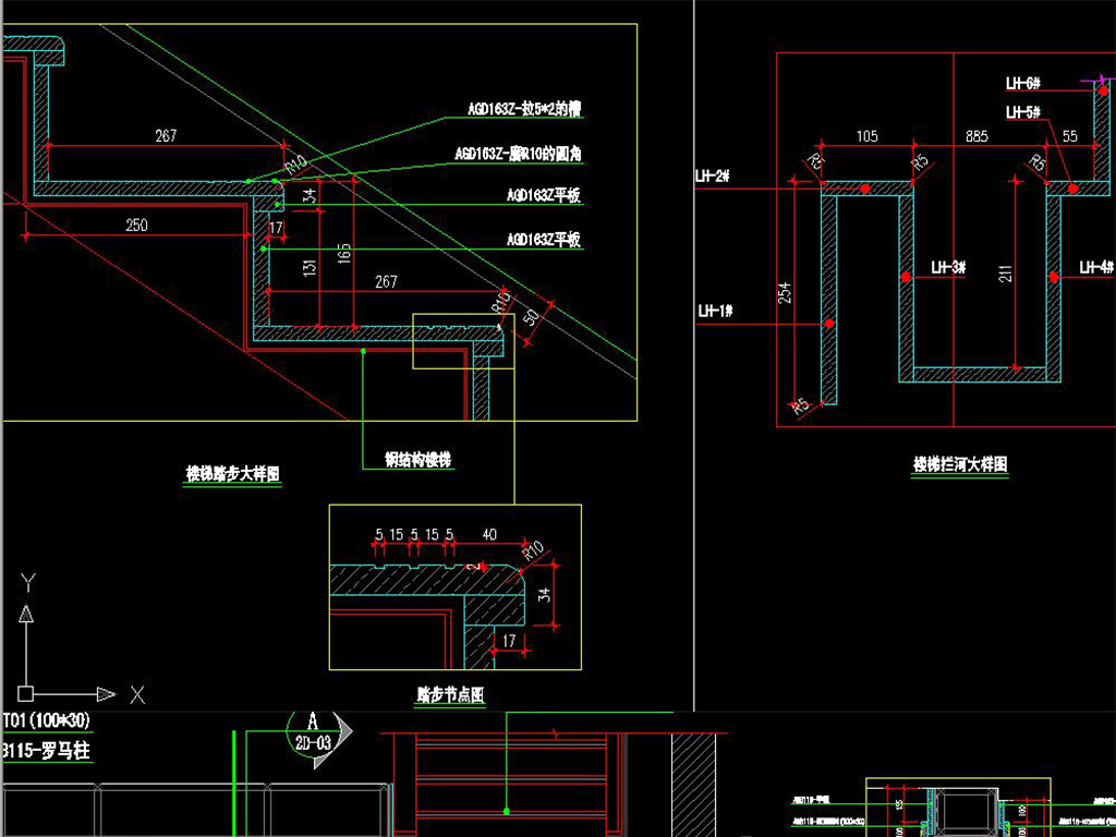 楼梯护墙板CADcad如何交叉修改双线图片