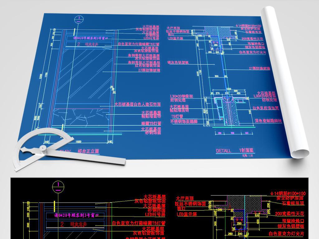 CAD平面v平面图画柜台铁丝网cad怎么详图银行图片