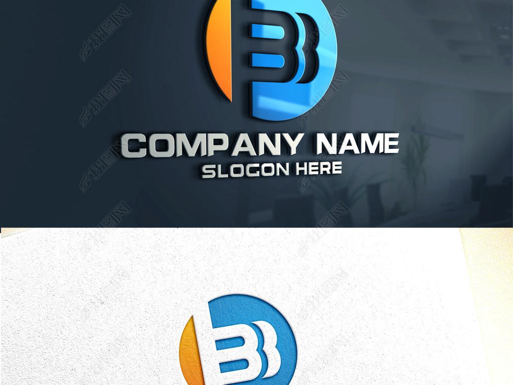 B字母企业标志设计LOGOv字母58标志设计同城图片
