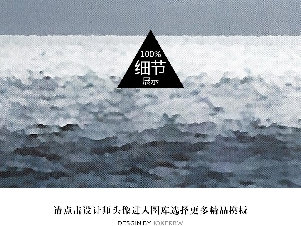 玄关 油画/绘画 立体玄关 > 巨幅创意手绘海洋玄关画现代简约抽象装饰图片