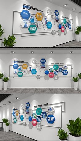 展厅照片墙公司员工风采效果图-CDR企业理念简介