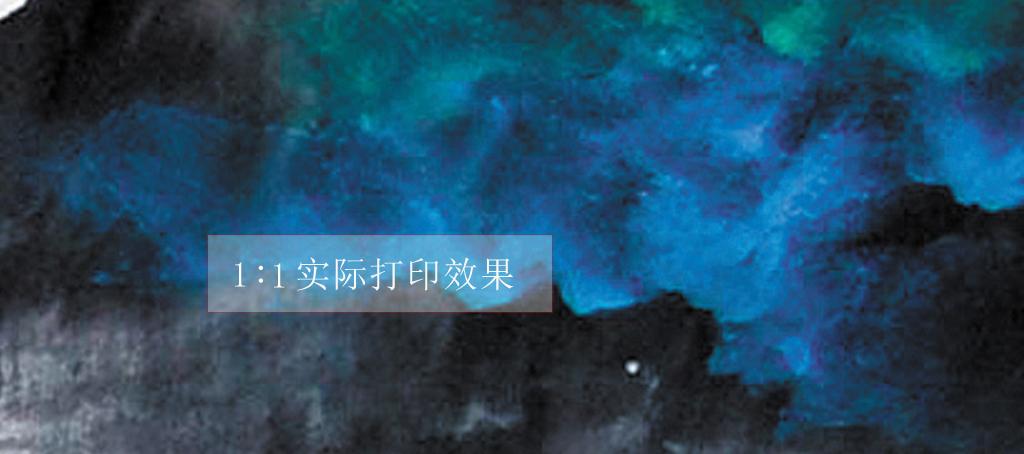 原创新中式水墨画客厅办公山水画意境手绘画无框画装饰画图片下载 山水装饰画大全 新中式装饰画编号 18503374