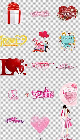 浪漫花圈花朵水彩花卉女性水彩PNG素材图片 模板下载 15.11MB 花卉大全 自然