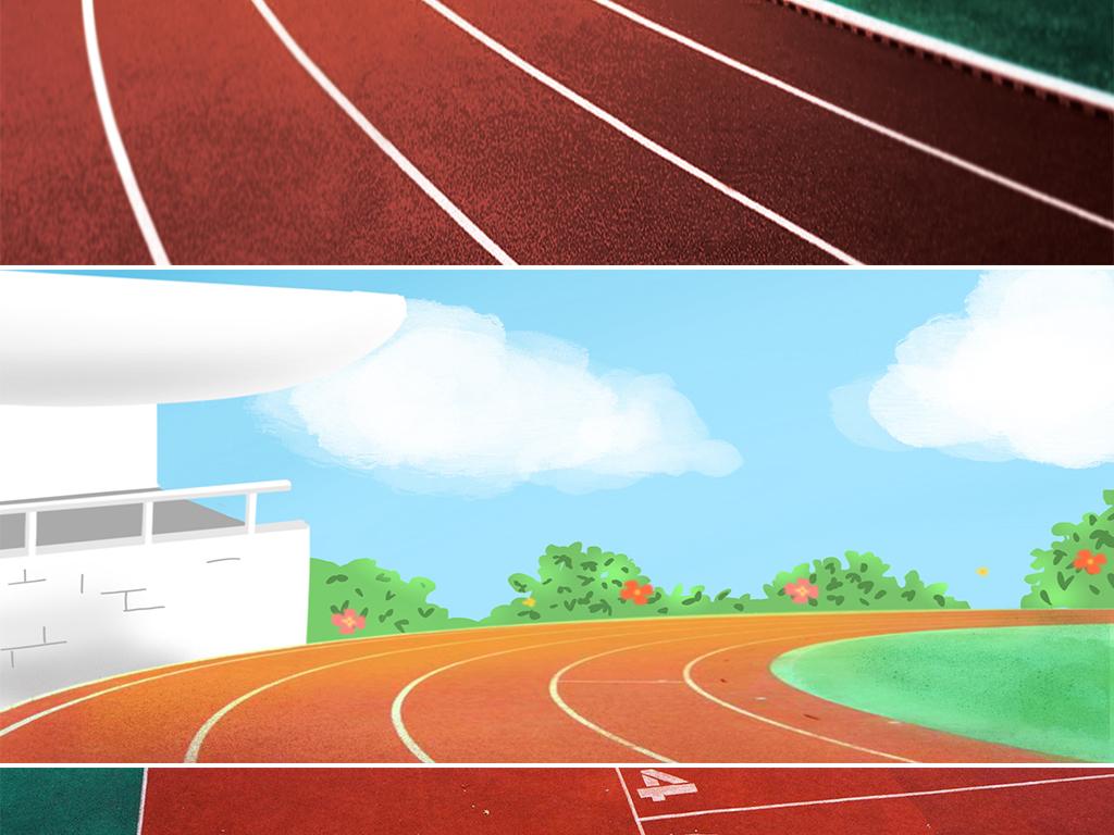 运动会城市校园道路马路公路海报背景图图片设计素材 高清模板下载 2.76MB 其他大全