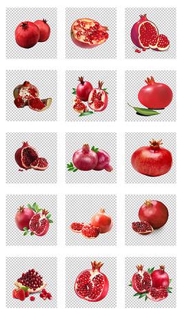 原创红色石榴果实水果PNG透明背景免扣素材