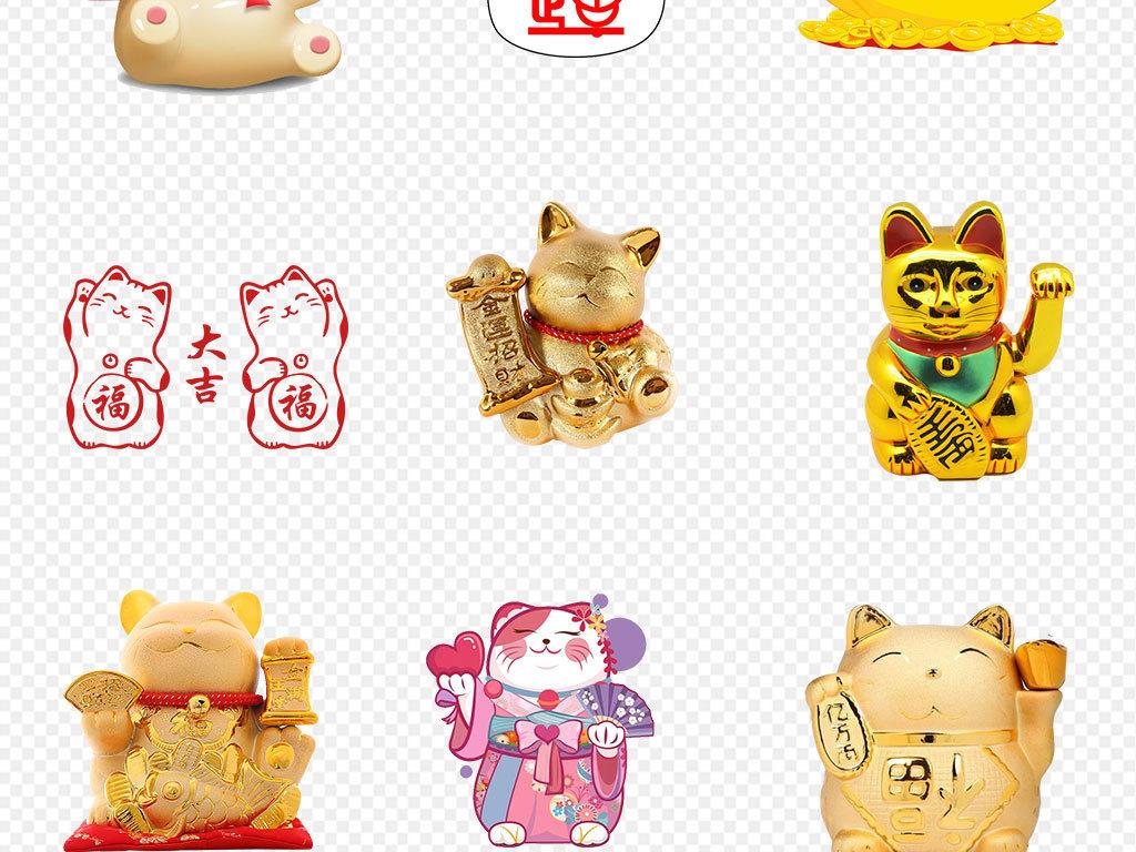 招财童子日本招财猫                                          可爱