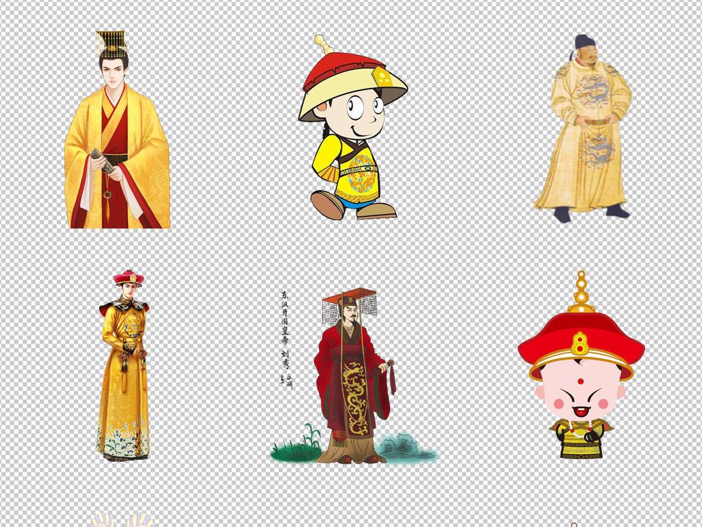 手绘中国古代皇帝皇上玉皇大帝卡通人物png图