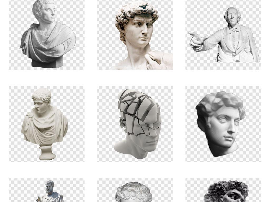 欧式大卫石膏像雕塑创意石头人像png免扣素材