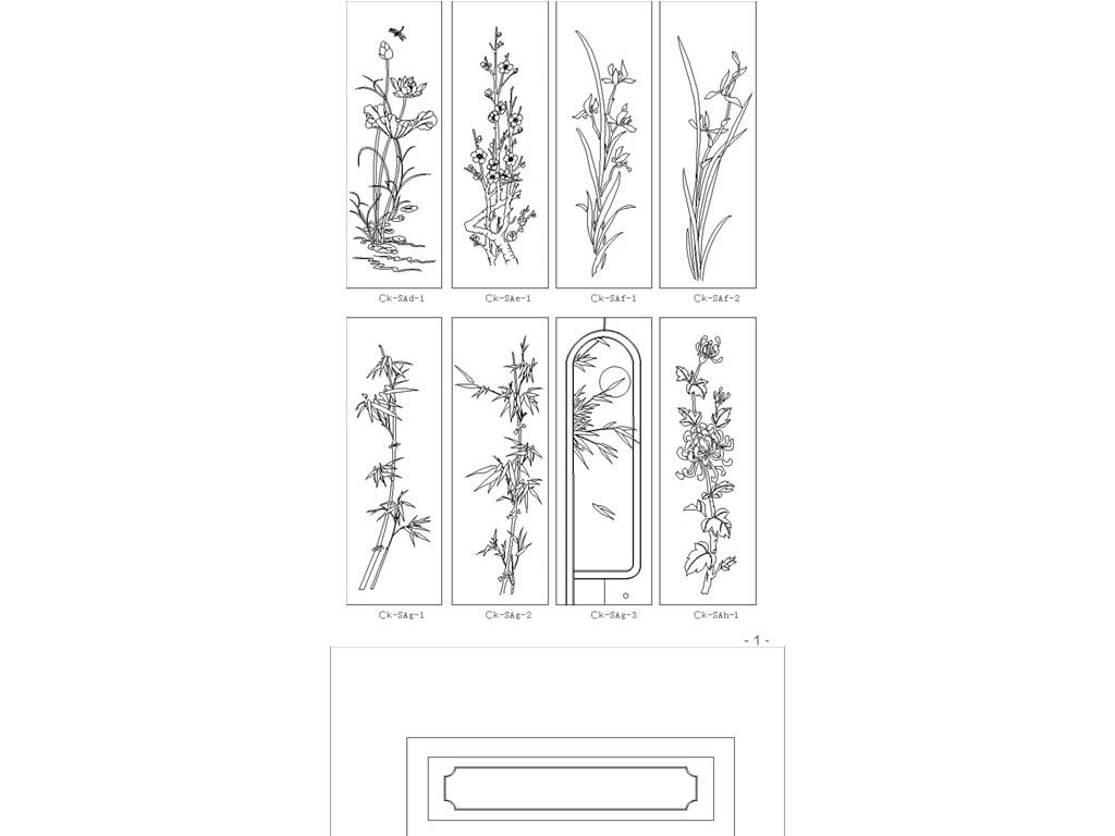 大门背景柜门套图CAD格式图dxf花草cad2007的啊添加下载到哪里字体图片