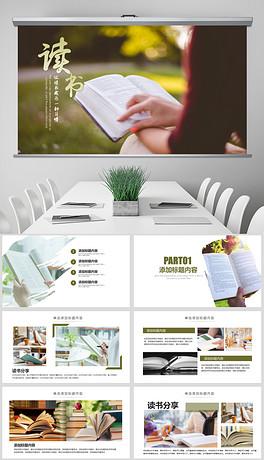PPTX简美 PPTX格式简美素材图片 PPTX简美设计模板 我图网