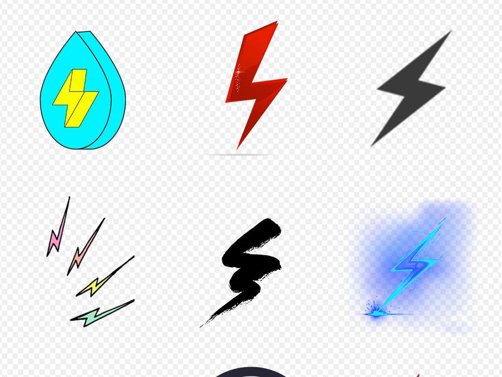 可爱卡通闪电雷电电击闪电发货背景png素材