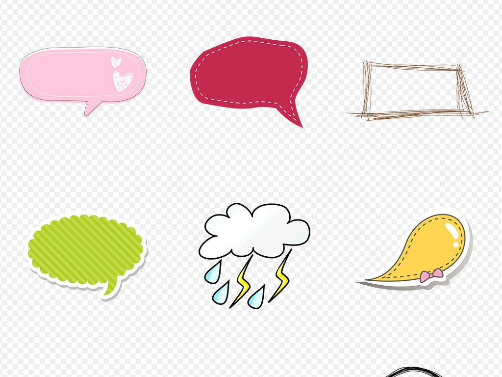 卡通手绘彩色气泡对话框会话框儿童边框png素材