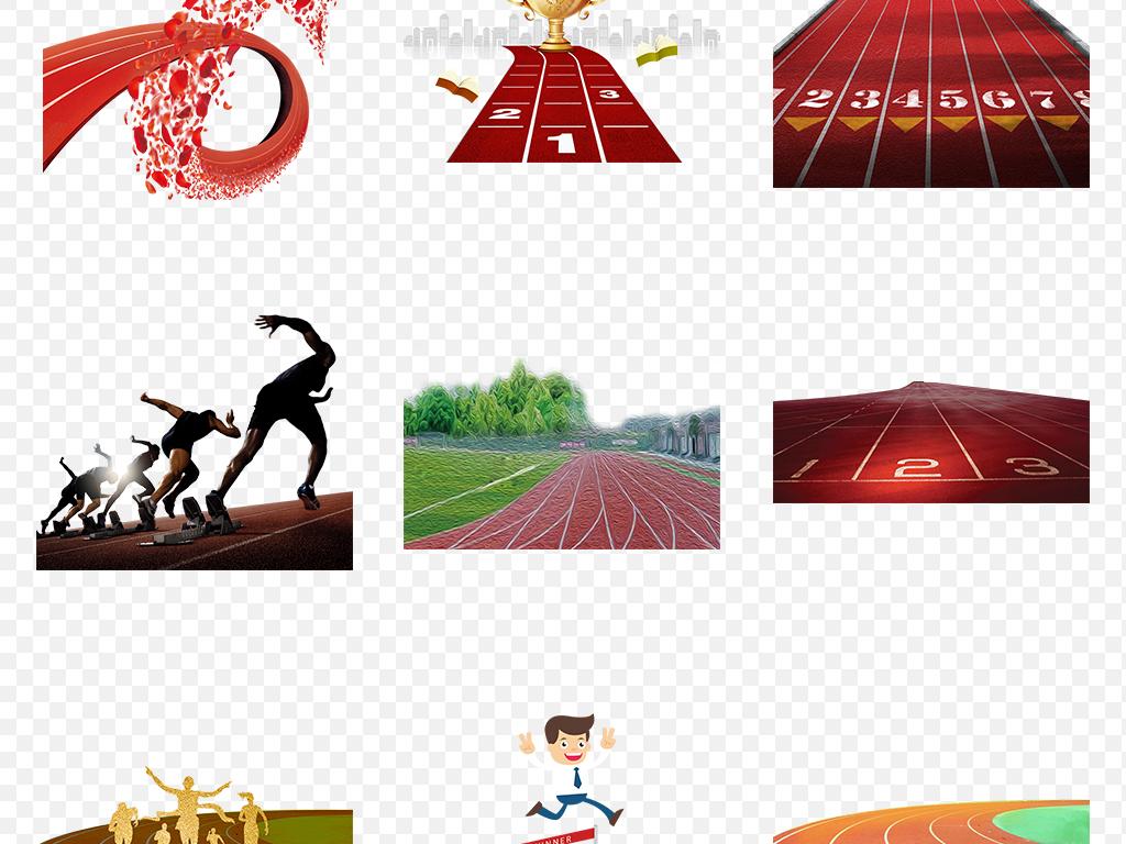 运动会跑道道路彩色海报素材背景图片PNG