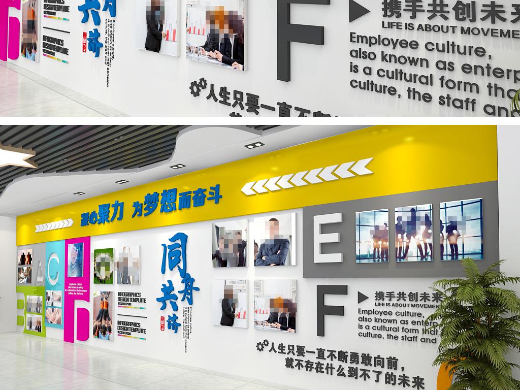 展厅照片墙公司员工风采效果图设计图片 高清下载 效果图303.19MB