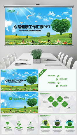 格式素材图片 格式设计素材大全