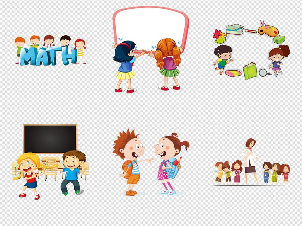 免抠元素 人物形象 动漫人物 > 卡通学校六一儿童节教师黑板学生学习
