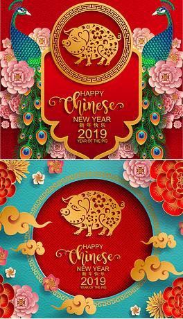 5EPS2019猪年新年海报矢量背景
