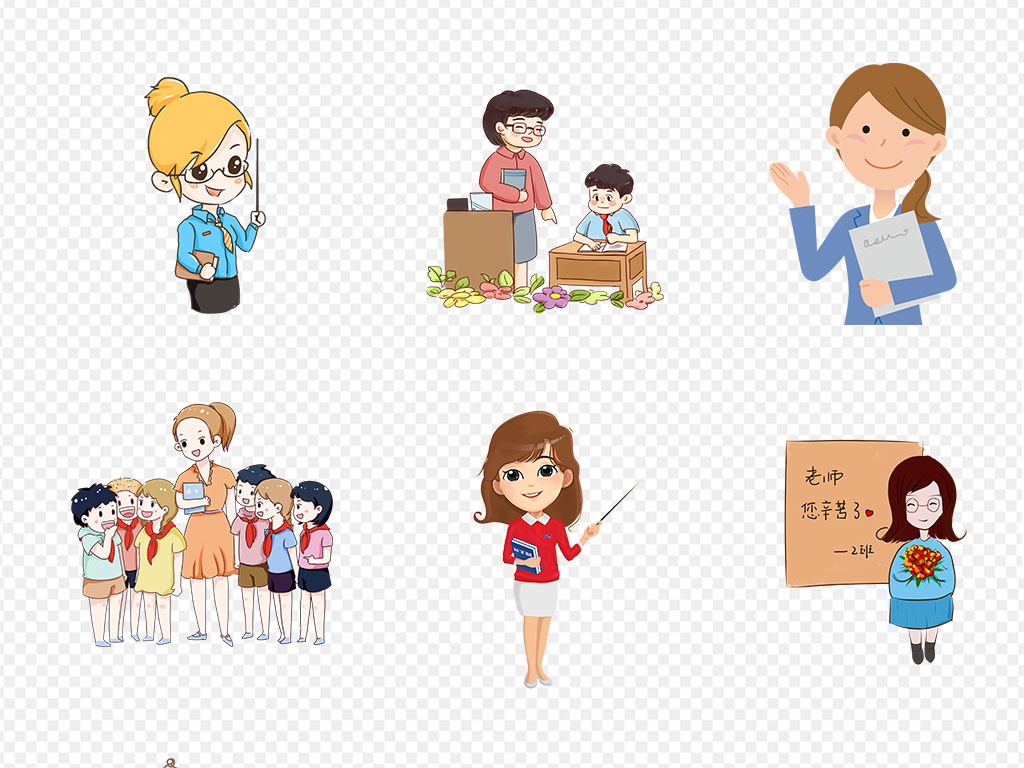 免抠元素 人物形象 美女 > 可爱卡通男老师女老师讲课上课海报背景png