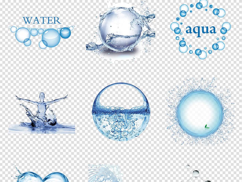透明气泡蓝色水泡护肤补水蓝色素材水滴气泡补水水珠水滴素材水泡蓝色