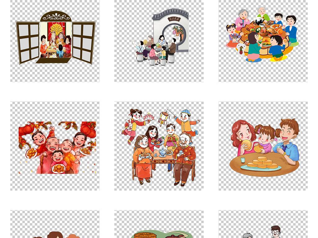 中秋节家人团圆场景png素材