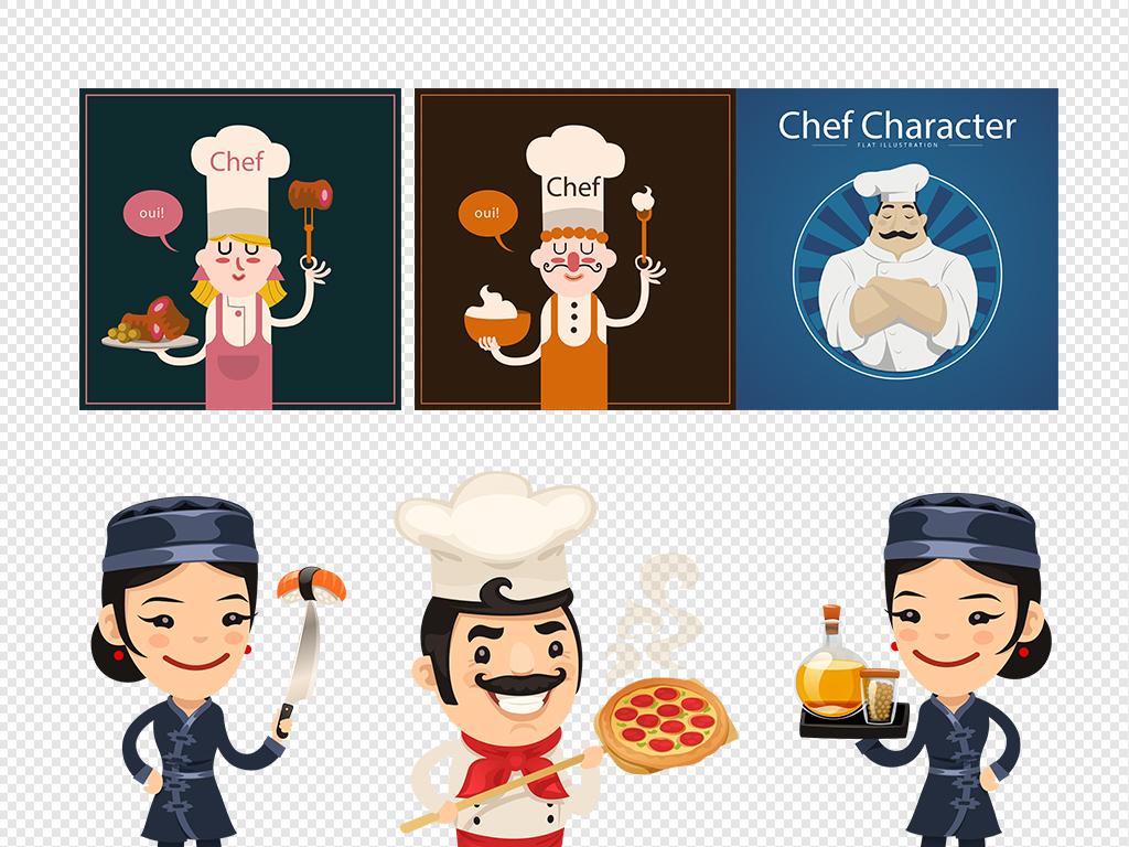 手绘卡通厨师形象元素