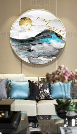 飞鸟新中式水墨山水旭日蓝色小清新客厅装饰画