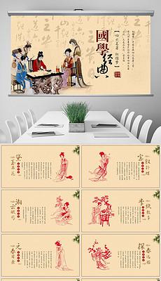 文化教育图片素材 文化教育图片素材下载 文化教育背景素材 文化教育模板下载 我图网