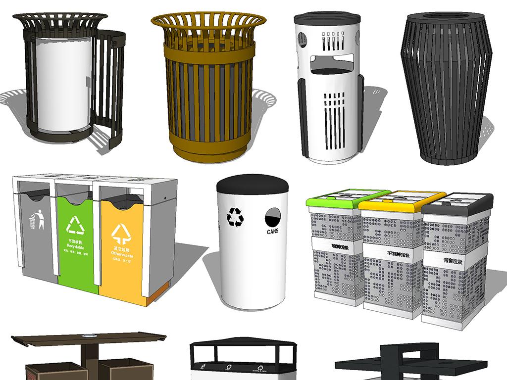 模型建筑景观园林庭院公园广场城市规划作业设计skp模型垃圾桶垃圾箱