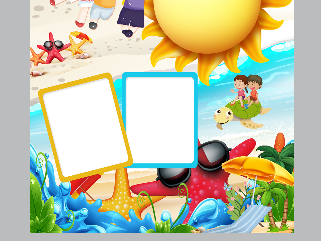 竖版快乐旅游旅行小报寒暑假电子手抄报模板