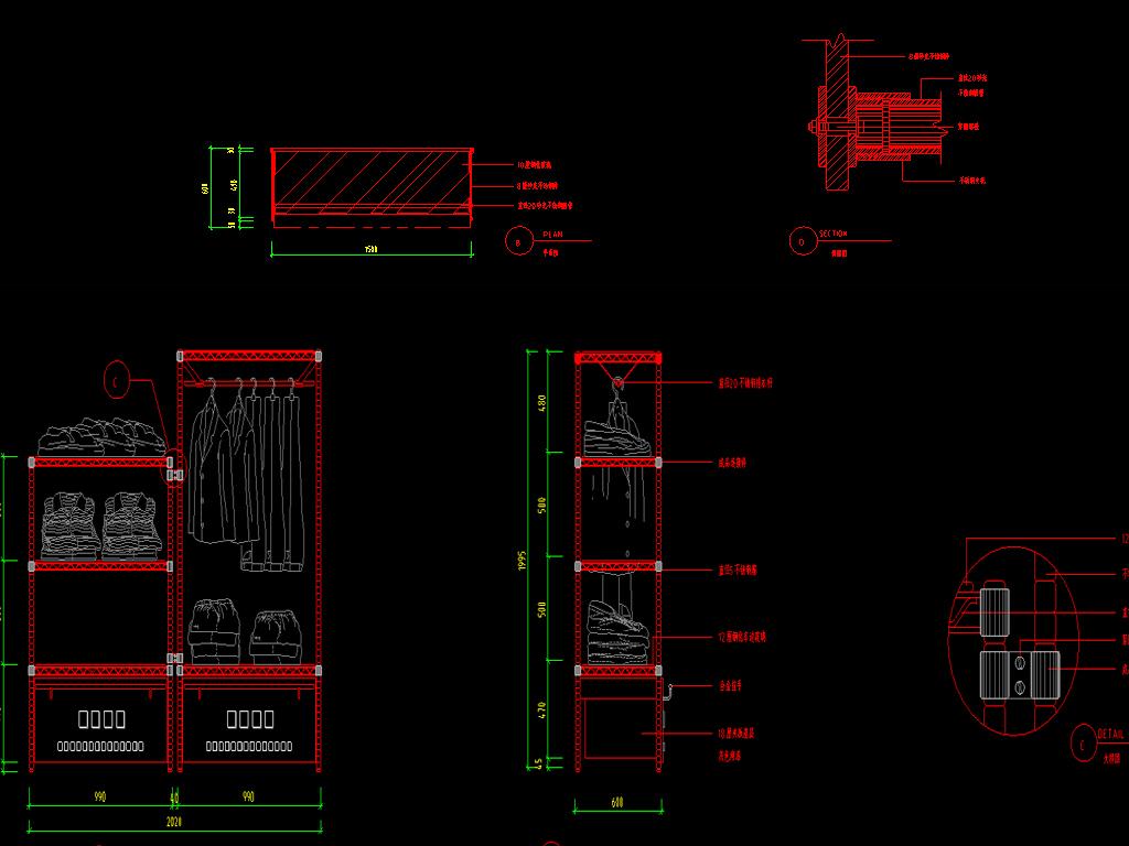 cad服装店货架节点图平面设计图下载(图片2.17mb)