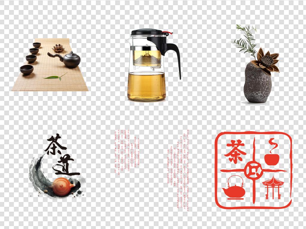 中国风茶道茶壶茶叶茶国学海报背景免扣png