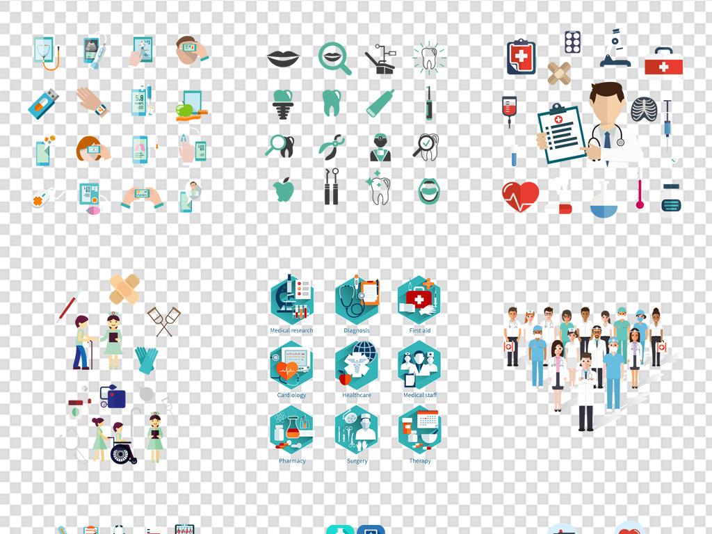 护士卡通图爱心医院素材医疗医生卡通护士卡通医生医院卡通医生卡通