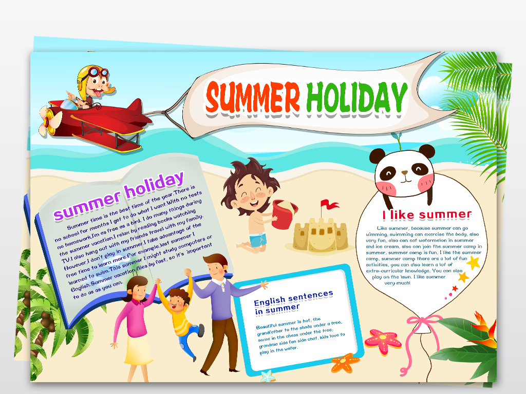 psd模板快乐暑假英语小报手抄报夏英文