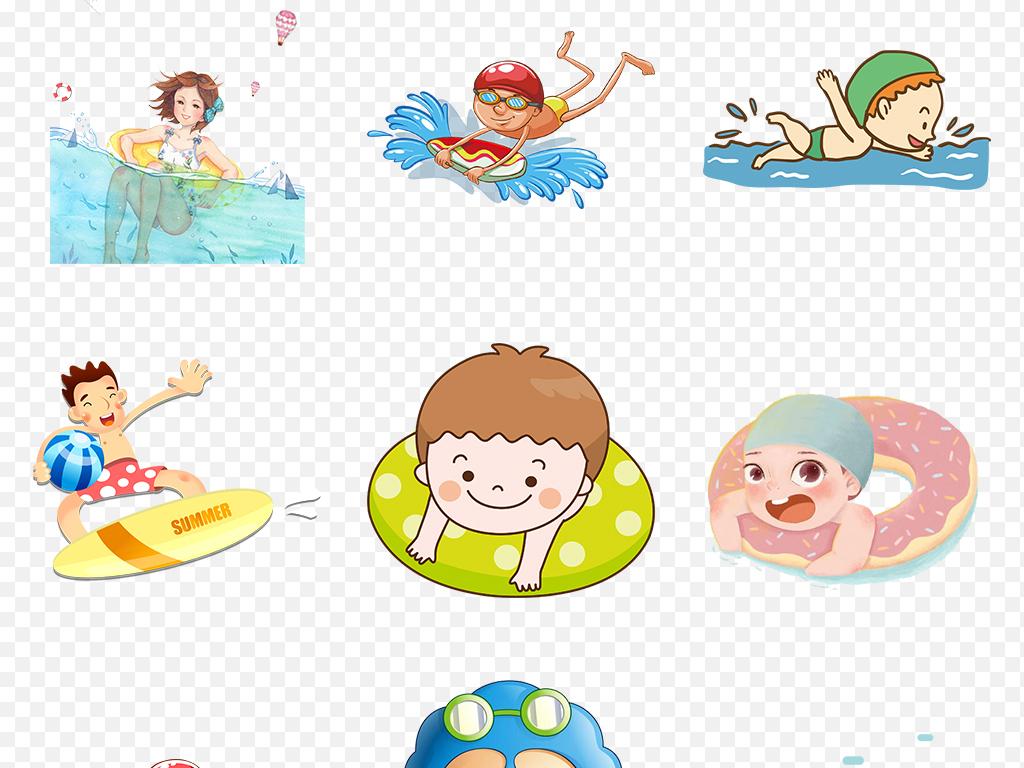 可爱姿势手绘海边沙滩海排球游泳圈设计元素广告设计ps海报招生度假暑