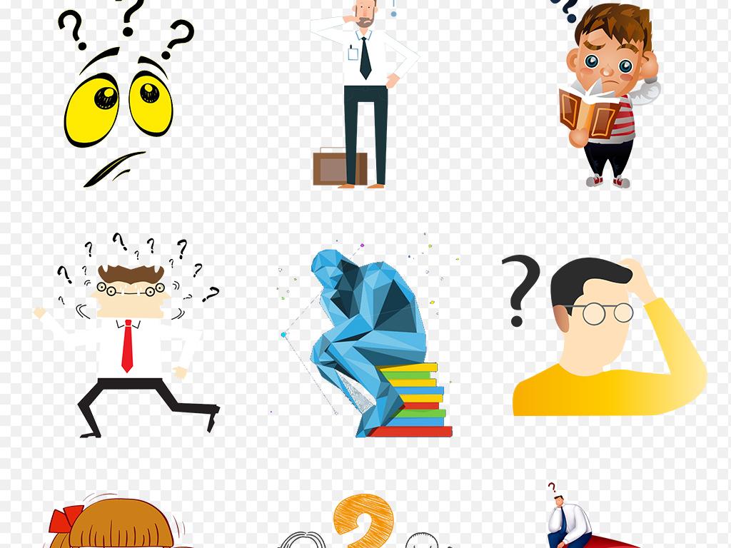 问号疑问小人思考人物海报素材背景图片png