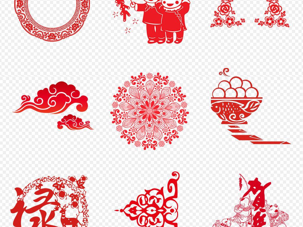 免抠元素 生活工作 其他 > 2019猪年中国风剪纸矢量素材窗花剪纸图片